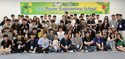 PES Summer Camp to train future engineers