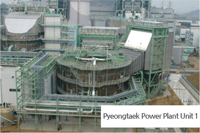 FGD System at Pyeongtaek Power Plant Unit 1